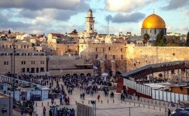 I 3 musei da non perdere se si visita Israele